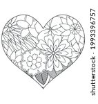 heart with floral pattern.... | Shutterstock .eps vector #1993396757