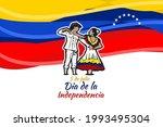 translate  july 5  independence ... | Shutterstock .eps vector #1993495304