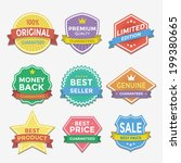 flat color badges and labels... | Shutterstock .eps vector #199380665