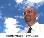 a businessman focusing on the... | Shutterstock . vector #1993833