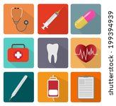 medical icons | Shutterstock .eps vector #199394939