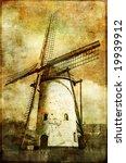 Old Windmill   Artistic Vintage ...