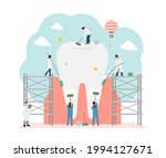 dental health care concept... | Shutterstock .eps vector #1994127671