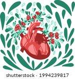 vector illustration  ... | Shutterstock .eps vector #1994239817