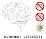 mosaic brain icon organized... | Shutterstock .eps vector #1994243351