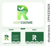 initial letter r agriculture... | Shutterstock .eps vector #1994335604