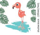 a cute fabulous pink flamingo...   Shutterstock .eps vector #1994417441