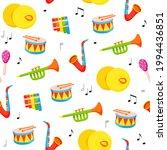 cute childish seamless vector...   Shutterstock .eps vector #1994436851