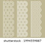 vector set of line borders with ... | Shutterstock .eps vector #1994559887