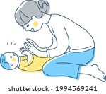 mom and baby playing hand in... | Shutterstock .eps vector #1994569241