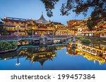shanghai  china at yuyuan... | Shutterstock . vector #199457384