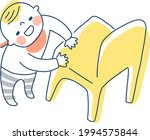 illustration of a standing baby | Shutterstock .eps vector #1994575844