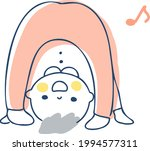the baby is playing from the... | Shutterstock .eps vector #1994577311