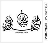 islamic illustration vector eps ... | Shutterstock .eps vector #1994594111