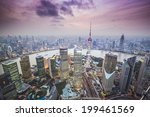shanghai  china aerial view of... | Shutterstock . vector #199461569