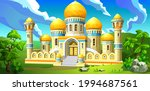 arabian palace with white walls ... | Shutterstock .eps vector #1994687561