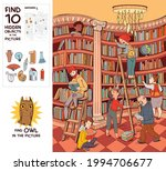 working in the library. great... | Shutterstock .eps vector #1994706677