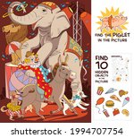 circus show with elephant ... | Shutterstock .eps vector #1994707754