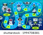 kids boardgame with robots and... | Shutterstock .eps vector #1994708381