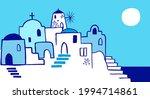 greece hand drawn illustration. ... | Shutterstock .eps vector #1994714861