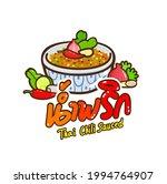 chili  paste sauce in thai... | Shutterstock .eps vector #1994764907