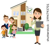 a house with a woman in a... | Shutterstock .eps vector #1994793701