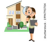 a house with a woman in a... | Shutterstock .eps vector #1994793704