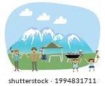 an illustration of summer... | Shutterstock .eps vector #1994831711