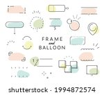 a set of simple designs such as ... | Shutterstock .eps vector #1994872574