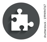 puzzle piece sign icon....