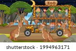 safari at night time scene with ...   Shutterstock .eps vector #1994963171