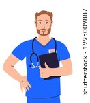 portrait of young male doctor ... | Shutterstock .eps vector #1995009887