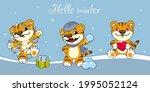 hello winter 2022. vector... | Shutterstock .eps vector #1995052124