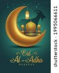eid mubarak for the celebration ... | Shutterstock .eps vector #1995066611