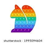 trendy pop it squirrel shaped... | Shutterstock .eps vector #1995094604