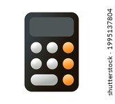 3d white black calculator icon...