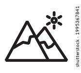 mountain icon or logo vector...   Shutterstock .eps vector #1995367841