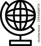 globe vector thin line icon   Shutterstock .eps vector #1995408974