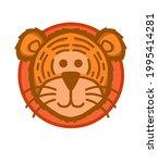 vector illustration of a tiger...   Shutterstock .eps vector #1995414281