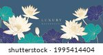 luxury gold lotus background...   Shutterstock .eps vector #1995414404