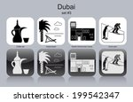 landmarks of dubai. set of... | Shutterstock .eps vector #199542347