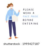 young female wearing face mask... | Shutterstock .eps vector #1995427187