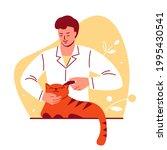 treatment  pet care concept.... | Shutterstock .eps vector #1995430541