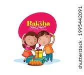 raksha bandhan with creative...   Shutterstock .eps vector #1995442091