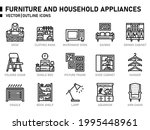 furniture and household... | Shutterstock .eps vector #1995448961