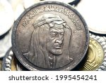 The Obverse Of Egyptian One...