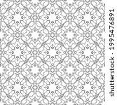 vector geometric pattern....   Shutterstock .eps vector #1995476891