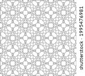 vector geometric pattern....   Shutterstock .eps vector #1995476981