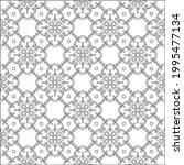 vector geometric pattern....   Shutterstock .eps vector #1995477134