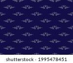 seamless pattern vector texture ...   Shutterstock .eps vector #1995478451